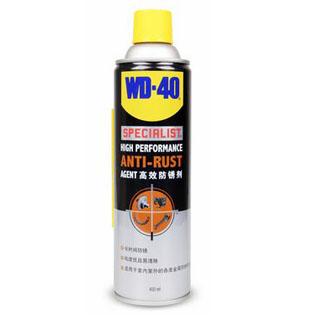 WD-40专家级高效防锈剂