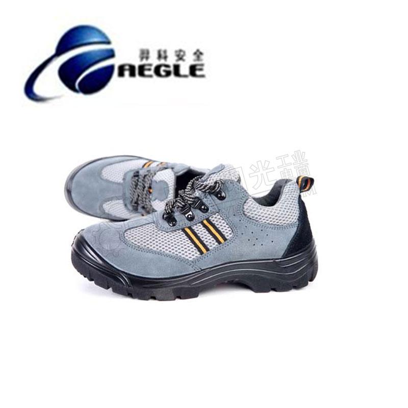 羿科安全低帮运动款安全鞋(带钢头,防静电)