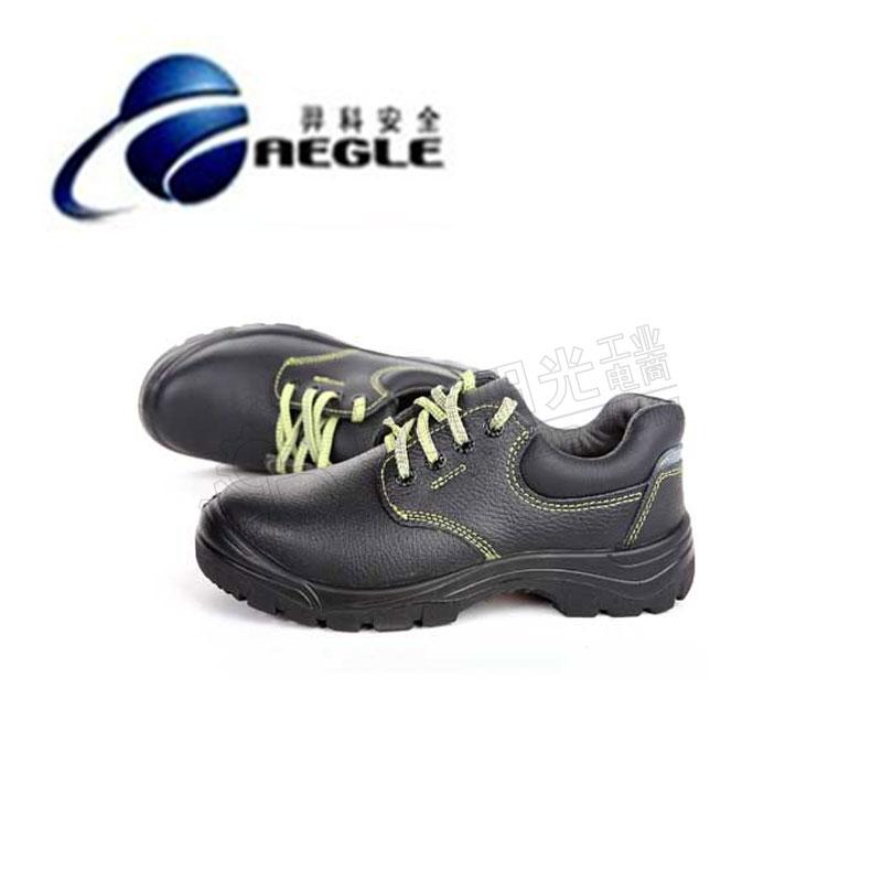 羿科安全 时尚款低帮安全鞋