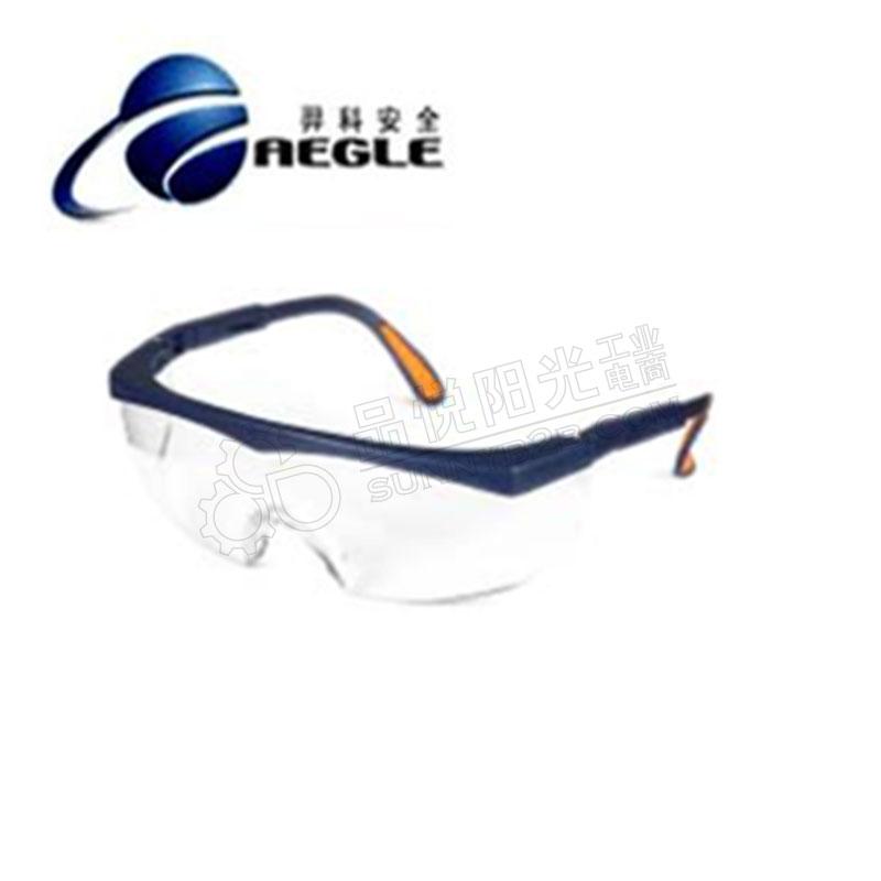 羿科安全Astrider E168安全防护眼镜