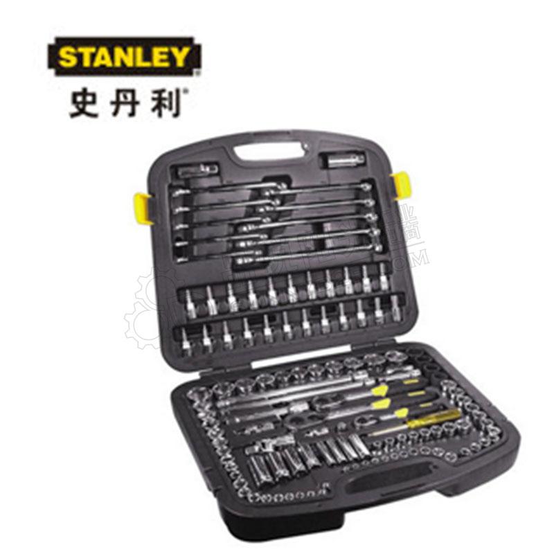 史丹利120件套综合性工具组套