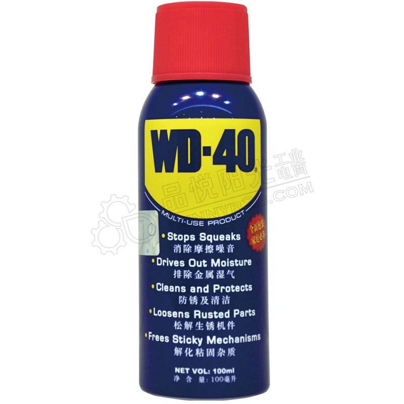 WD-40除湿 防锈 润滑剂螺丝松动剂