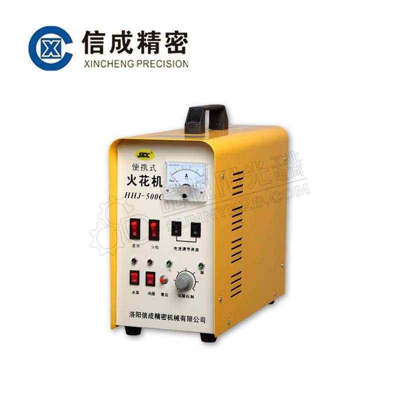 信成精密HHJ-500C/800C