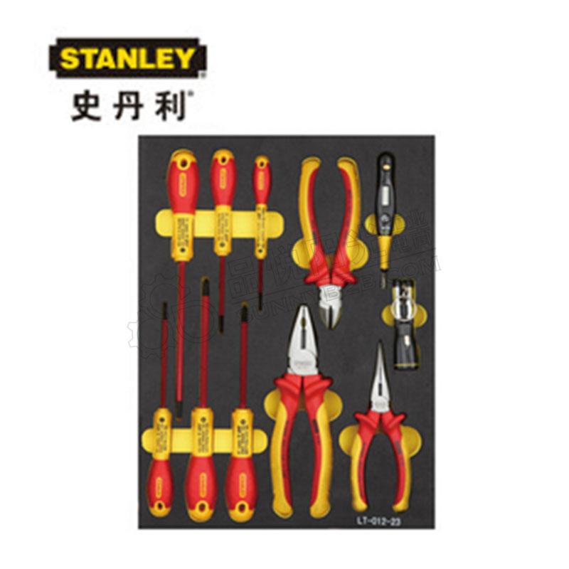 史丹利11件套专业级绝缘工具托