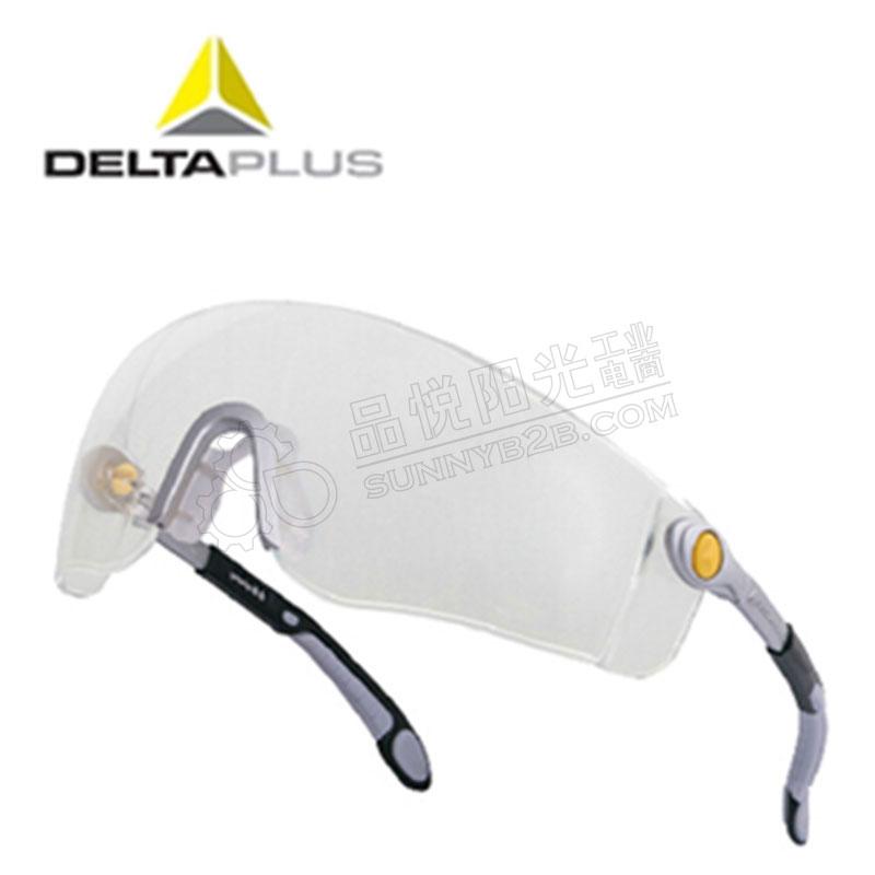 代尔塔舒适型安全眼镜透明防雾