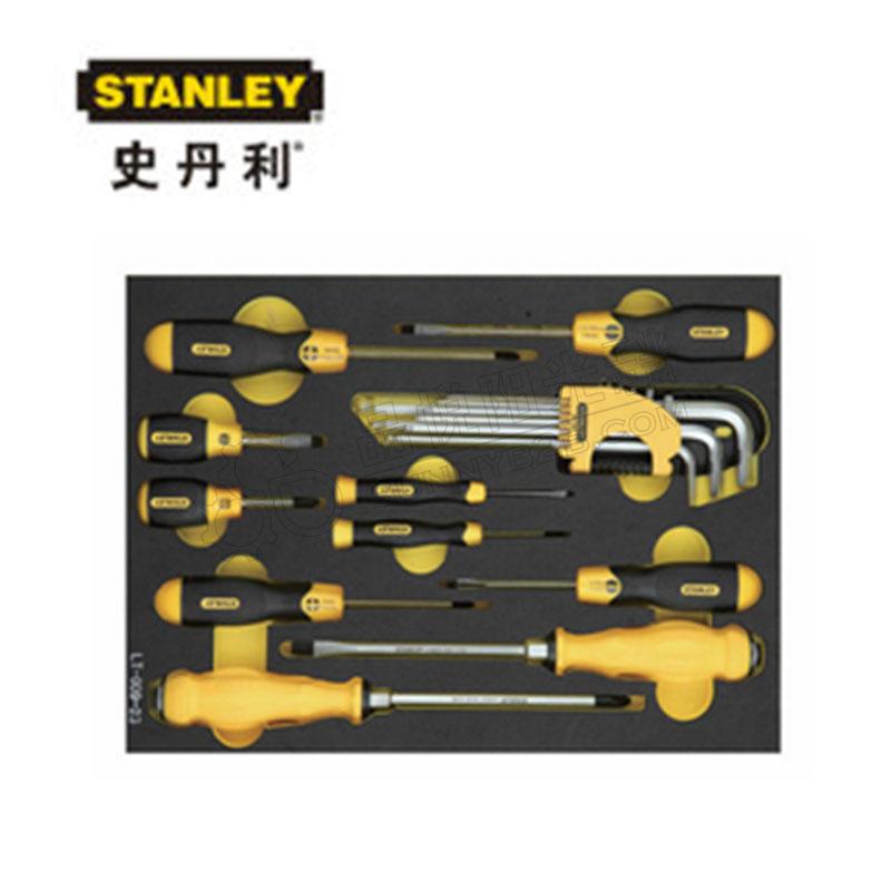 史丹利19件套公制紧固工具托