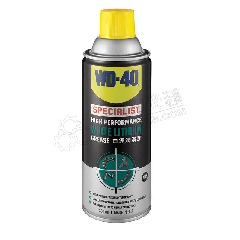 WD-40专家级白锂润滑脂