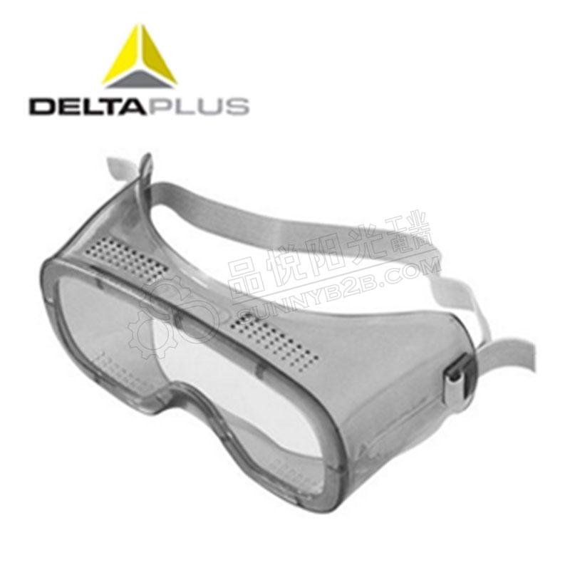 代尔塔直接通风安全护目镜