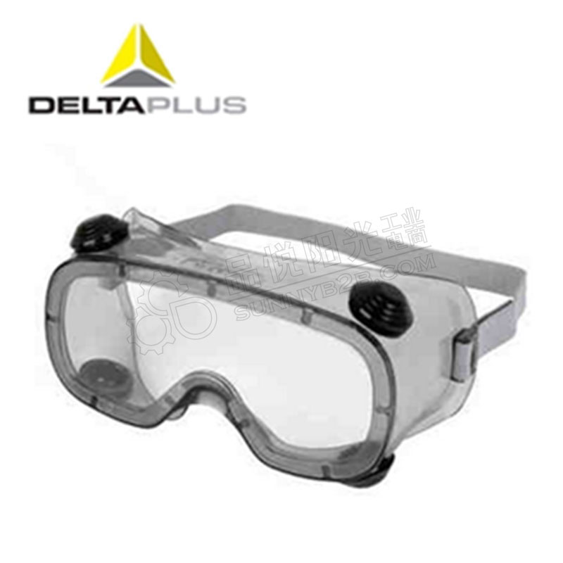 代尔塔豪华防雾安全护目镜