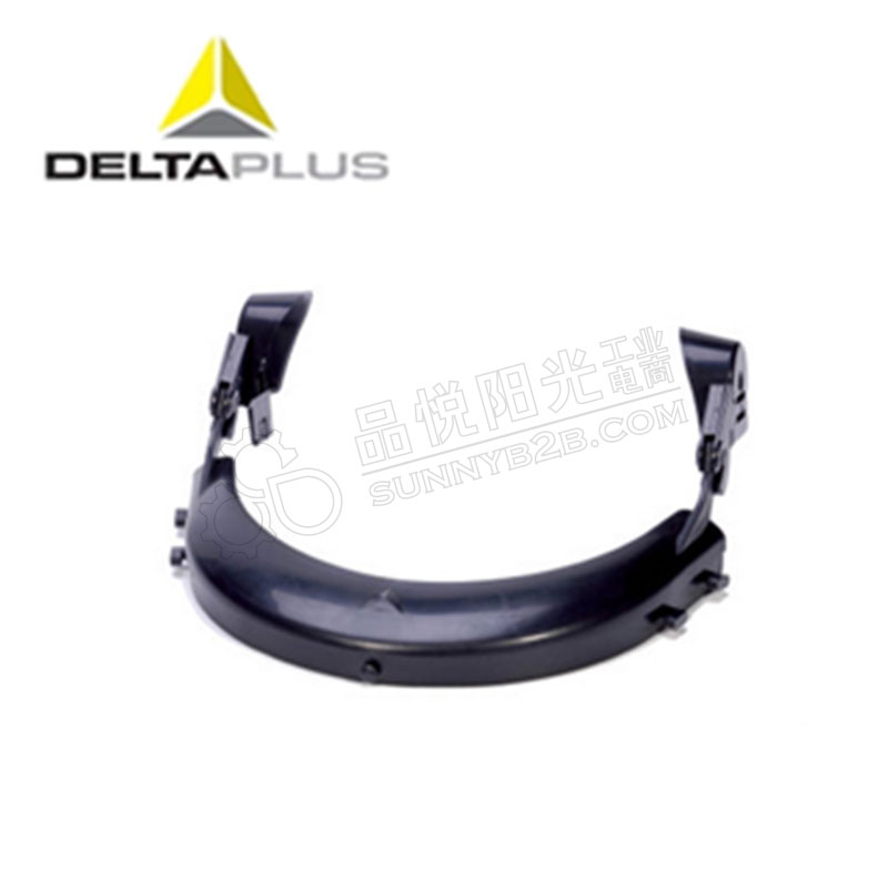 代尔塔配安全帽用面屏支架