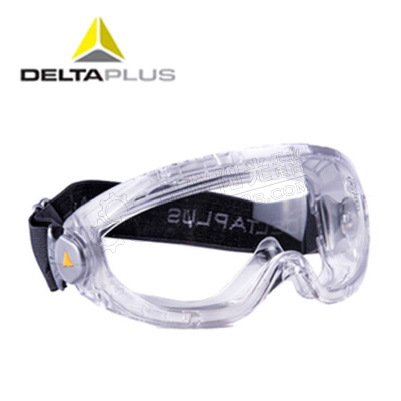 代尔塔运动型PC全景护目镜