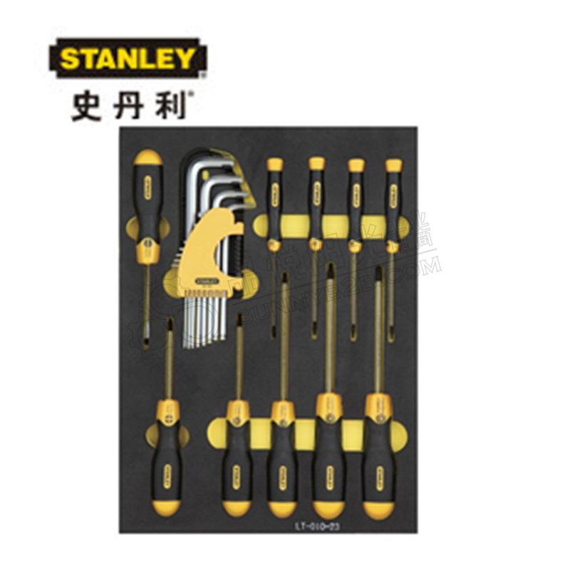 史丹利22件套英制紧固工具托