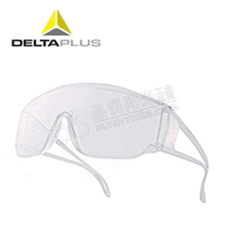 代尔塔超轻访客安全眼镜