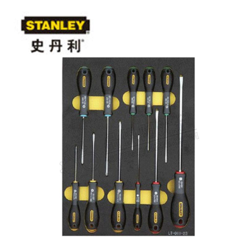 史丹利11件套三色柄螺丝批工具托
