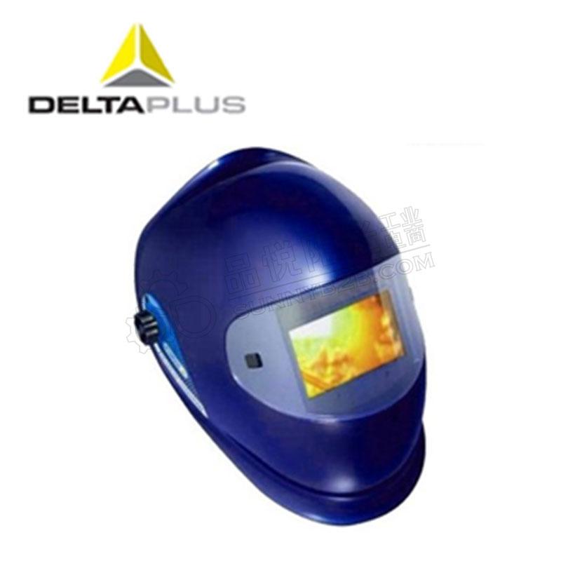 代尔塔自动变光焊接面罩